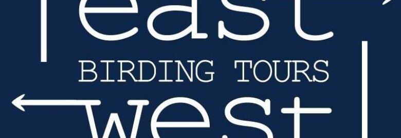 East West Birding Tours