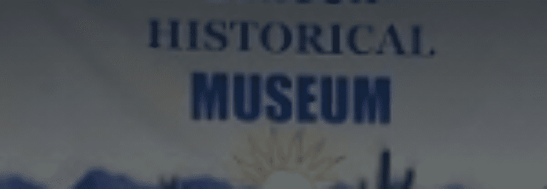 Benson Historical Museum