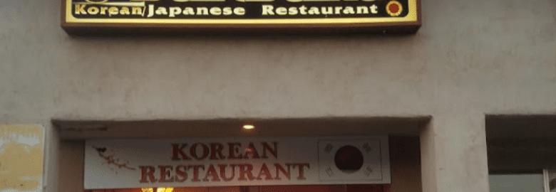 Bunbuku Japanese Restaurant